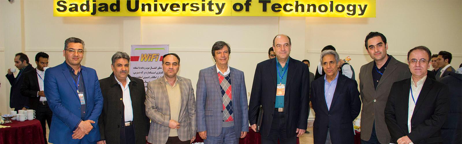 سومین همایش ملی فناوریهای نوین انرژی