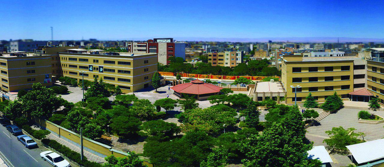 دانشگاه صنعتی سجاد